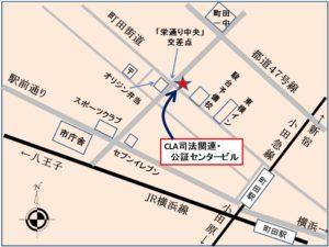 町田・高橋行政書士事務所地図